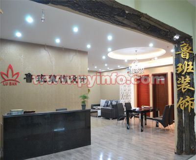濮阳市鲁班装饰设计